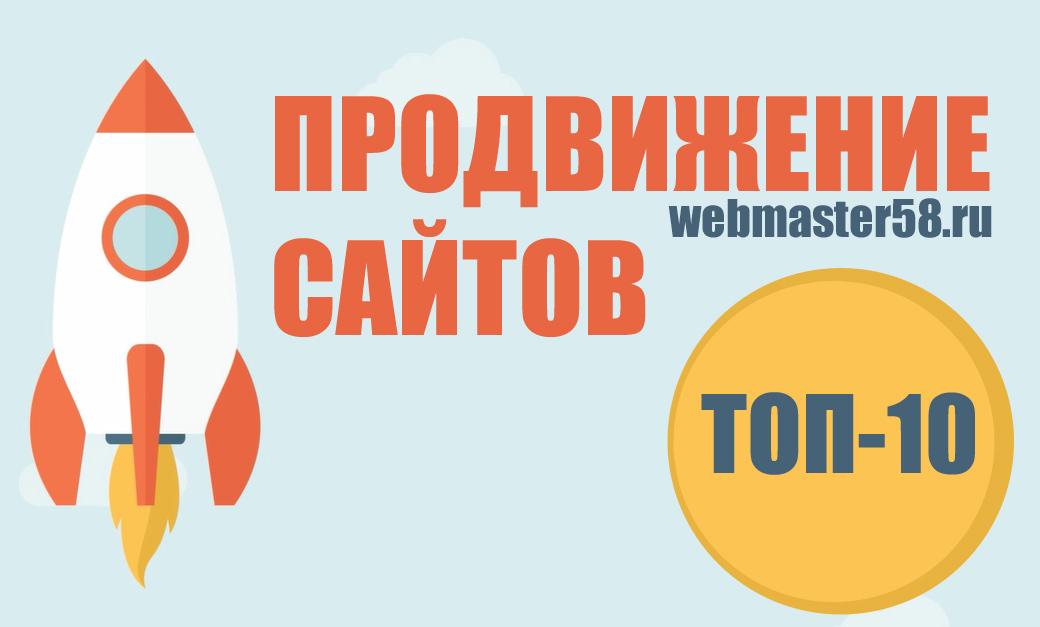 Продвижение сайта ростов на дону на вывод в топ google Барышевская улица (город Щербинка)